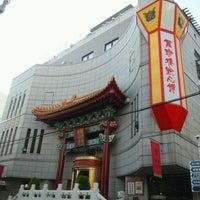 Das Foto wurde bei Manchinro Tenshinpo von upk am 6/26/2012 aufgenommen