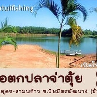 Photo taken at JaTui Fishing Park #UdonThani by Angelnanny T. on 2/8/2014