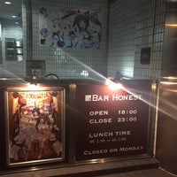 Photo taken at BAR Honest by ちょび on 6/29/2018