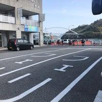 Photo taken at 小長港 by 隆幸 野. on 4/4/2018