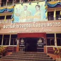 Photo taken at Ubon Ratchathani Provincial Police by Lalitta P. on 2/17/2014