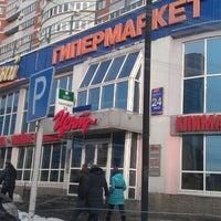 Photo taken at Гастроном «Пушкинский» by Valusha Z. on 2/17/2013