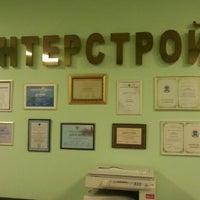 Photo taken at Интерстрой by Мария Б. on 2/25/2013