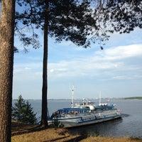 Photo taken at Берег. Огурдино by Екатерина П. on 8/10/2014