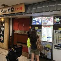 Photo taken at 吉野家 近鉄上本町駅店 by Raymond C. on 7/20/2016