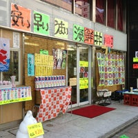 7/6/2013にkin_kが鉄火丼 鶴 中央通り店で撮った写真