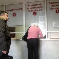 Photo taken at УФМС г. Щелково by Vladimir T. on 2/14/2013