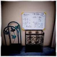 3/17/2018에 Hidemaro I.님이 カレーの店 マボロシ에서 찍은 사진