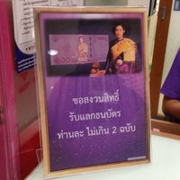 Photo taken at Government Savings Bank by Chalermchai S. on 4/2/2015