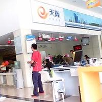 Photo taken at China Telecom (中国电信) by Jens S. on 5/12/2013