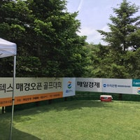 Photo taken at Nam Seoul CC by Suncheol G. on 5/7/2016