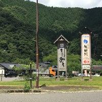 8/8/2018に雄樹 谷.が道の駅 あゆの里・矢田川で撮った写真