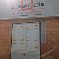 Photo taken at Sultan Coffee by Ahmad G. on 2/28/2013