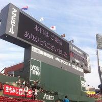 Photo taken at Mazda Zoom-Zoom Stadium Hiroshima by ゆず on 5/11/2013