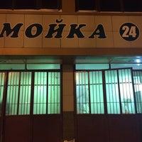 Photo taken at Автомойка на Казбекова by Хороший on 1/31/2014