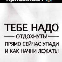 "Photo taken at Маршрутне таксі ""Київ - Баришівка"" by Мария Д. on 12/5/2016"