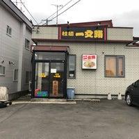 Photo taken at 拉麺一文路 by キャド し. on 7/23/2018