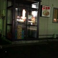 Photo taken at 拉麺一文路 by キャド し. on 8/23/2018