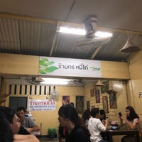 Photo taken at Gorn's Chicken Noodle by T🅰M🇹🇭 on 2/2/2018