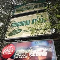 Photo taken at Nern Khum Thong Restuarant by T🅰M🇹🇭 on 4/15/2017