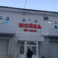 Photo taken at Шиномонтаж и Мойка by Сергей А. on 1/21/2014