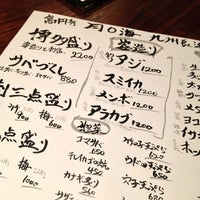 Photo taken at 魚もつ鍋 魚呑 うおどん 高円寺店 by nomeansnoo on 3/23/2013
