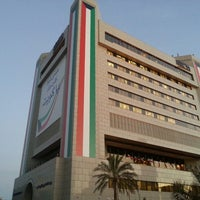 Photo taken at National Bank Of Kuwait by Abdulmohsen A. on 2/17/2013
