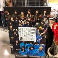 Foto tirada no(a) TOWER RECORDS あべのHoop店 por ショーン ・. em 6/24/2018
