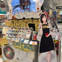 Photo taken at TOWER RECORDS あべのHoop店 by ショーン ・. on 11/26/2017