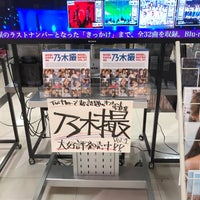 Foto tirada no(a) TOWER RECORDS あべのHoop店 por ショーン ・. em 7/15/2018