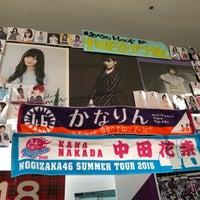 Foto tirada no(a) TOWER RECORDS あべのHoop店 por ショーン ・. em 7/29/2018