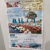 Foto tirada no(a) TOWER RECORDS あべのHoop店 por ショーン ・. em 8/12/2018