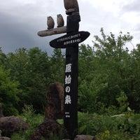 Photo taken at 原始の泉 by gajiko on 6/12/2014