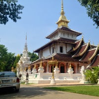 Photo taken at วัดป่าดาราภิรมย์ by Jene N. on 4/25/2013