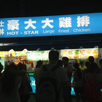 Photo taken at Hot-Star Large Fried Chicken by Lei Q. on 6/13/2013