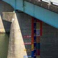 Photo taken at 肱川橋 by godhorse on 10/4/2015