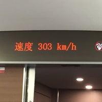 Photo taken at 北京理工大学(良乡校区) by Jorge S. on 9/11/2016