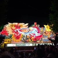 Photo taken at まつりつくば by Jacob on 8/31/2014