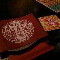 Photo taken at 大正浪漫風居酒屋 ハイカラヤ by あぶくま on 5/23/2014
