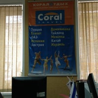 Photo taken at Coral Travel by Kristina A. on 7/31/2013