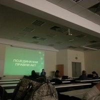 Photo taken at Megatrend Univerzitet by Sara D. on 11/27/2013