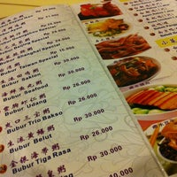 Photo taken at Kam Seng 金城 by Harry Y. on 9/28/2012