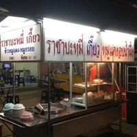 Photo taken at นกราชาบะหมี่คลองสาม หน้าพฤกษา17 by วรินทร์ ว. on 7/17/2013