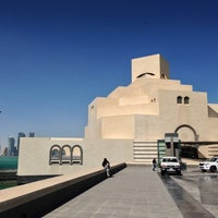 Photo taken at Museum of Islamic Art (MIA) by Marilyn H. on 2/17/2013
