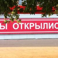 """Photo taken at Универсам """"Простор"""" by Юлия Я. on 8/3/2013"""