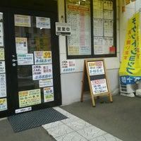 Photo taken at チケットショップ五十郎 by くろねこ  . on 2/4/2016