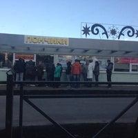 Photo taken at Папины пончики by 〽️alykhina♥ on 3/9/2014