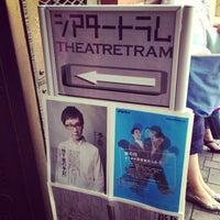 Photo taken at シアタートラム by Mari A. on 5/22/2013