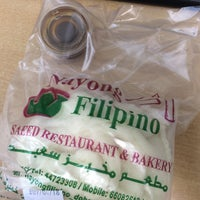 Photo taken at Nayong Filipino Saeed Restaurant & Bakery by NeLReF L. on 4/13/2018