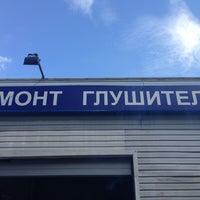 Photo taken at Zet-Avto by Андрей С. on 8/13/2013